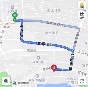 水湾駅からles5chefsへの地図