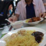 【香港】尖沙咀すぐ蝦雲呑(エビワンタン)麺【深仔記】ちょっと変わった汁なし麺をどうぞ。