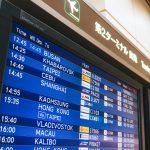 英語が話せないから海外旅行が不安?!旅行で必要なフレーズはたった2つ!