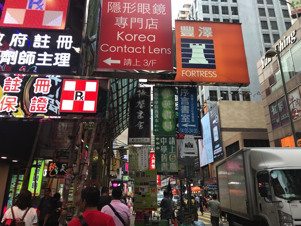 エクスペディアは評判が悪い?ヘビーユーザーが考える日本と海外の旅行会社の違い