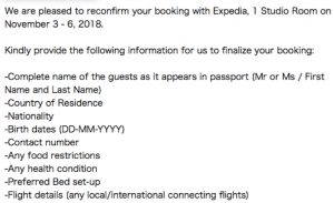 エルニドのホテルから送られて来たメール本文