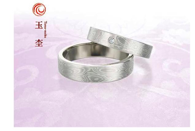 指輪のデザイン画像:杢目金屋公式サイトより引用
