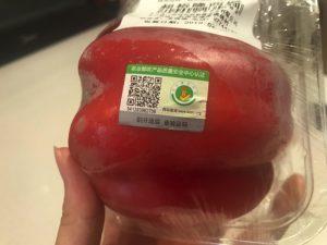 野菜の包装に貼られたQRコード