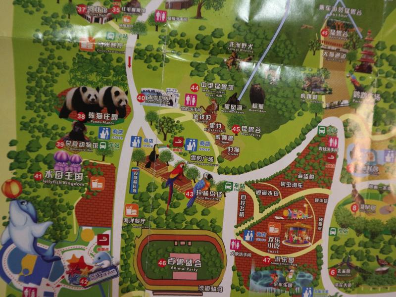 深セン野生動物園園内マップ(パンダ周辺)